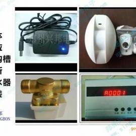 厕所节水器 大小便槽人体感应节水器 沟槽厕所节水器生产厂家