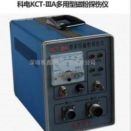科�KCT-IIIA 型多功能磁粉探���x 科��S家
