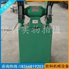 欧科M3325除尘式砂轮机环保安全型砂轮机