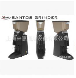 法国SANTOS/山度士商用55BF型 全自动静音意式磨豆机