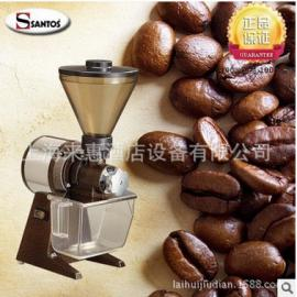 不锈钢电动磨咖啡豆机山度士磨豆机SANTOS 01 磨豆机
