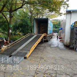 厂家直销 专业定做移动液压登车桥 集装箱升降机 卸货平台