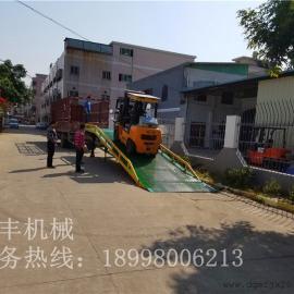 凤岗镇装货登车桥|集装箱登车桥|东莞厂家直销