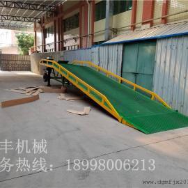 企石镇卸货平台厂家|8T登车桥|东莞镁丰机械厂
