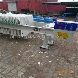 巨鑫供应聚丙烯板 厢式压滤机