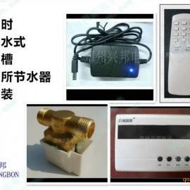 安庆红外沟槽式厕所节水器 遥控沟槽节水器 定时冲水型节水器
