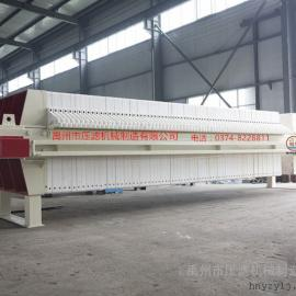 泥浆污水处理压滤机 全自动压滤机