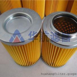 替代EP910-020N油滤芯 滤纸折叠滤芯 厂家直销