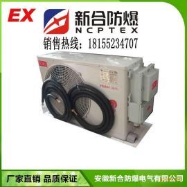 连云港供应厂房专用美的小1P防爆空调,价格便宜