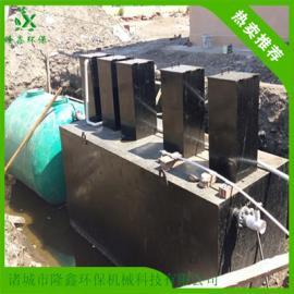 洗车循环水处理设备 洗车循环废水处理设备