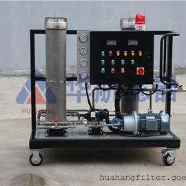 结构简便 透平油 板框式滤油机 华航热销滤油机