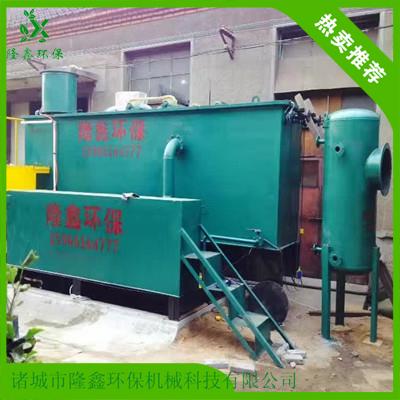 电镀废水处理设备 工业污水处理设备生产厂家