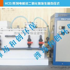 重庆电解二氧化氯消毒发生器-重庆电解二氧化氯发生器