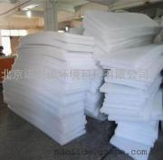青岛环保吸音棉 环保隔音棉厂家
