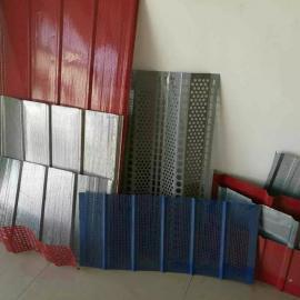 防尘网厂家直销煤场防风抑尘网金属防尘板镀锌挡风墙
