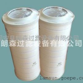 QYJB在线滤油机精滤芯FOS-618PLP8