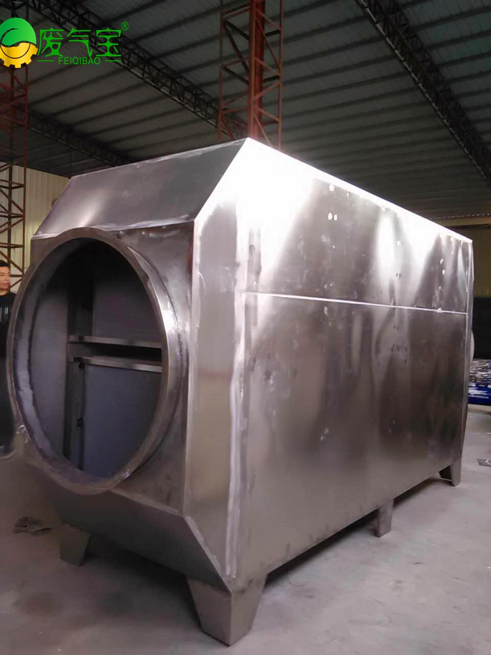 印刷废气尾气净化设备