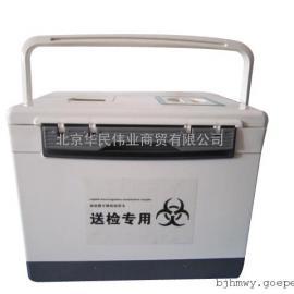 生物安全运输箱un2814
