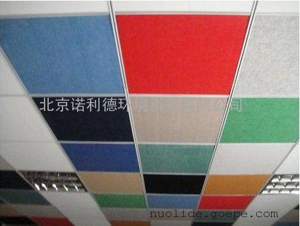 环保吸音板 无甲醛吸音板 诺利德吸音板