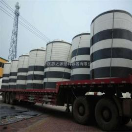 厂家直供30立方PE储罐 30吨pe储罐耐酸碱抗老化