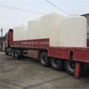 厂家直供10立方pe储罐 10吨pe储次氯酸钠储罐