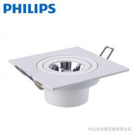 飞利浦LED格栅射灯 明皓GD022B斗胆灯led方形嵌入射灯6w12w18w
