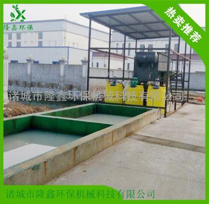 屠宰厂污水处理设备,工业污水处理设备生产厂家