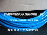 FESTO气管 PAN-8X1,25-BL