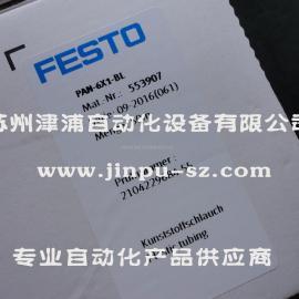 FESTO塑料气管 PAN-10X1,5-BL