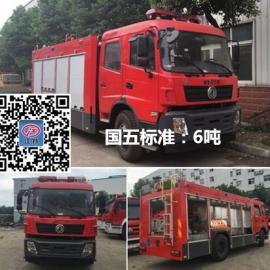 JDF5150GXFPM60/A型泡沫消防车