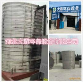 大霖不锈钢保温水箱太阳能水箱