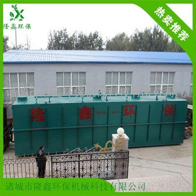 养猪场污水处理设备,工业养殖污水处理设备生产厂家