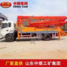 混凝土泵车,混凝土泵车价格低廉,混凝土泵车生产商