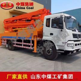 26米混凝土臂架泵车,26米混凝土臂架泵车结构特点