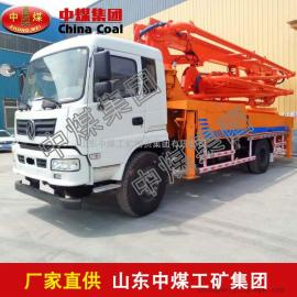 30米混凝土臂架泵车,30米混凝土臂架泵车技术参数