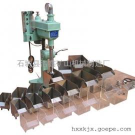 文山销售选矿实验室微型闭路连续浮选机 多槽机械搅拌浮选机