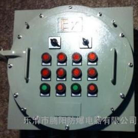 八回路带总开关控制电机启动停止IIC防爆箱