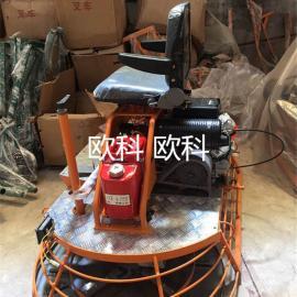 欧科工程施工用驾驶式双盘抹光机高效汽油动力水泥面收光机