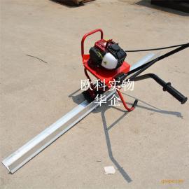 振平尺厂家供应小型路面混凝土平地机 汽油振平尺