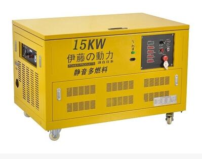 供应15KW汽油发电机YT15RGF