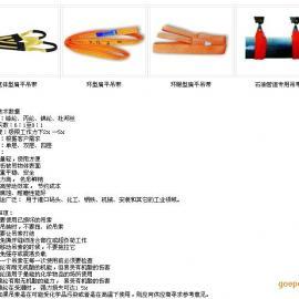 上海酸洗绑腿_上海龙力索具