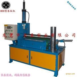 长圣实业厂家直销800型 两辊卷圆机 自动卷圆机 自动卷板机