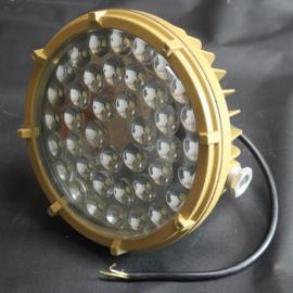 LED50W防爆平台灯LED70W防爆投光灯化工厂用防爆灯