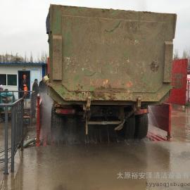 介休工地洗车机-建筑工程专用洗车平台