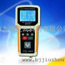 便携式超声波测深仪、手持式超声波水深仪