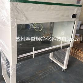 冷轧板单人位洁净工作台