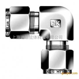 DL-8-S卡套弯头-韩国DK-LOK上海达琼流体现货供应
