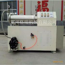供应多种型号卧式砂磨机,防爆型卧式砂磨机