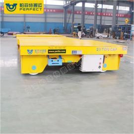 搬运方钢大件运输设备道轨电动平车过跨电动台车8吨10吨