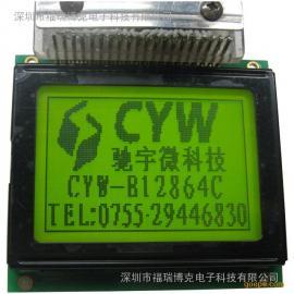深圳12864液晶模块 抗干扰性超强 OCM12864-3